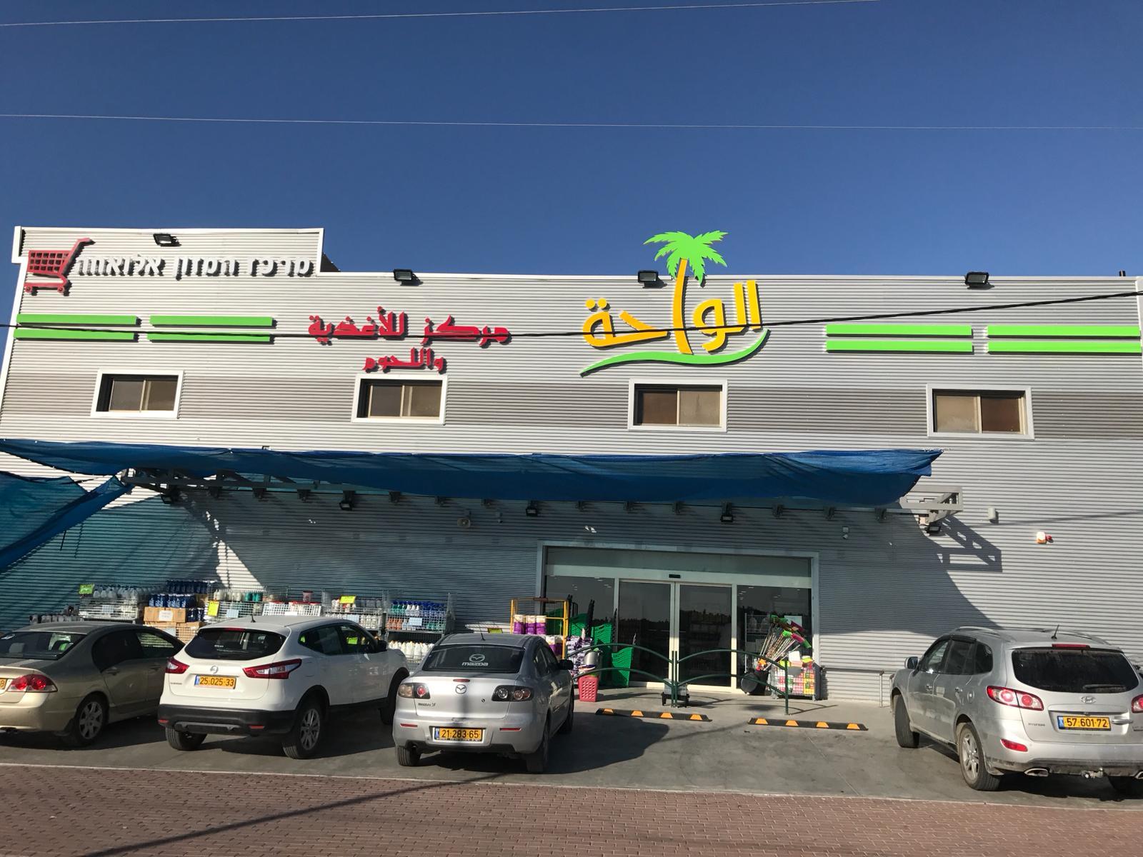 פרויקט מרכז המזון אלואחה (1)